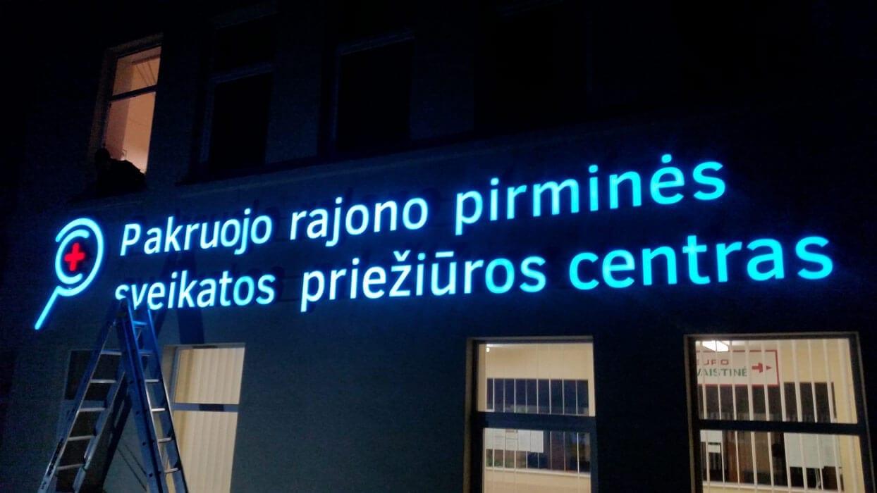 Pakruojo rajono pirminės sveikatos priežiūros centras